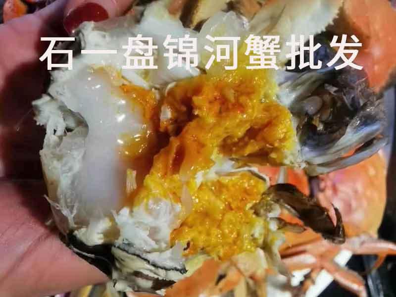 盘锦河蟹几两一只?