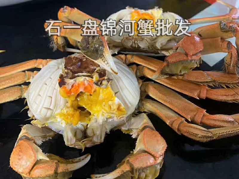 河蟹六月黄多少钱