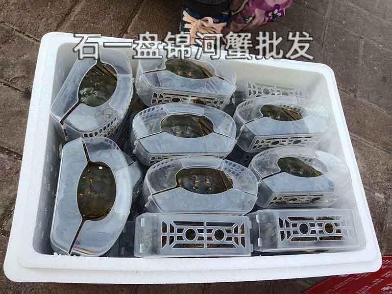 盘锦河蟹做法有几种?